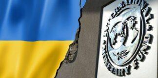 МВФ Украине отказывает в финансировании