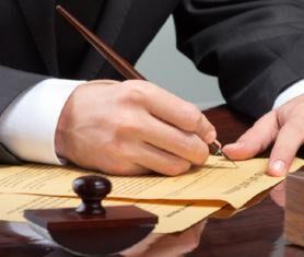 юрист консультант