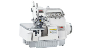 купить швейное оборудование от компании «BROTYPE»